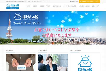 kanagawa_shot_cut