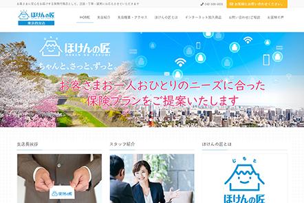 tokyonishi_top_image